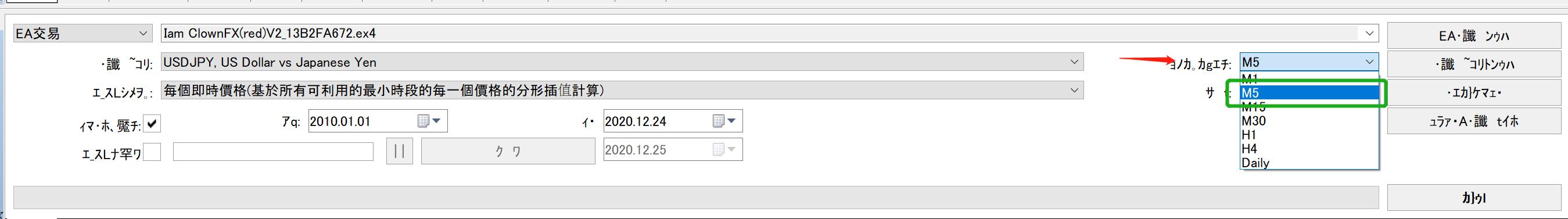 EA教學-EA測試界面選擇時間範圍