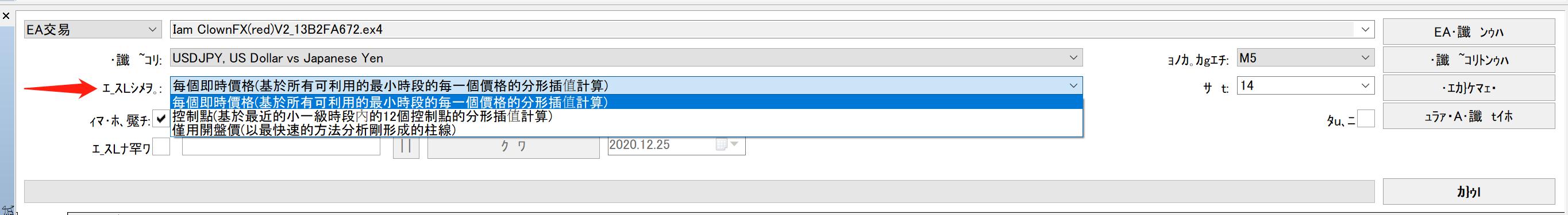 EA教學-EA測試界面選擇復盤模式