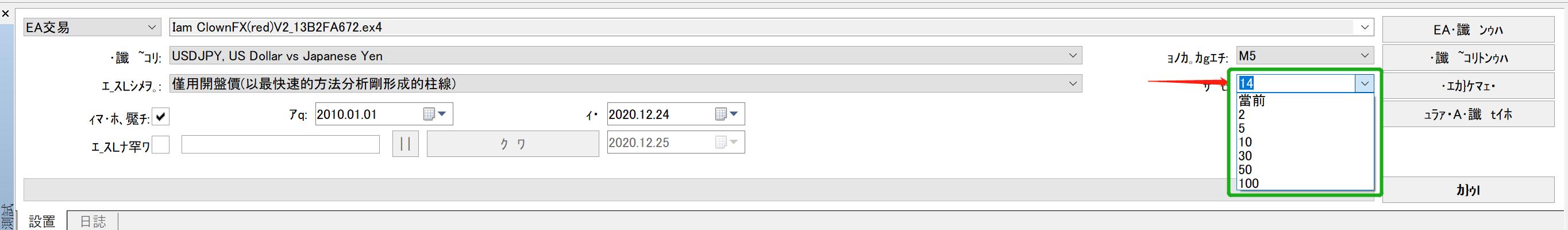 EA教學-EA測試界面選擇點差